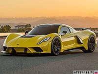 2018 Hennessey Venom F5 = 450 км/ч. 1622 л.с. 2.3 сек.
