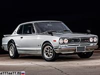 1971 Nissan Skyline 2000 GT-R Coupe (KPGC10)