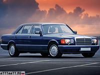 1985 Mercedes-Benz 560 SEL (W126) = 250 км/ч. 300 л.с. 6.8 сек.