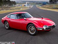 1967 Toyota 2000GT = 220 км/ч. 150 л.с. 9.2 сек.