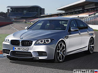 2013 BMW M5 Competition Package = 305 км/ч. 575 л.с. 4.3 сек.