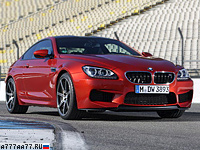 2013 BMW M6 Competition Package = 305 км/ч. 575 л.с. 4.1 сек.
