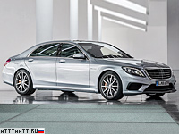 2013 Mercedes-Benz S 63 AMG 4Matic (W222) = 300 км/ч. 585 л.с. 4 сек.