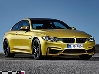2014 BMW M4 Coupe (F32) = 250 км/ч. 430 л.с. 4.3 сек.