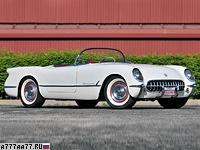 1953 Chevrolet Corvette (C1) = 164 км/ч. 151 л.с. 11.5 сек.