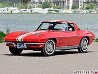 1963 Chevrolet Corvette Sting Ray Z06 (C2) = 237 км/ч. 360 л.с. 5.6 сек.