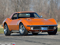 1971 Chevrolet Corvette Stingray ZR-2 LS6 454 (C3) = 243 км/ч. 430 л.с. 5.5 сек.