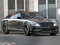 2014 Maybach 57S Knight Luxury = 250 км/ч. 712 л.с. 4.8 сек.