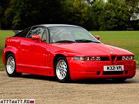 1989 Alfa Romeo S.Z. (162C) = 245 км/ч. 210 л.с. 7 сек.