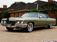 1971 Cadillac Coupe de Ville = 190 км/ч. 345 л.с. 10.5 сек.