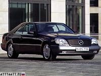1996 Mercedes-Benz CL 600 (C140) = 250 км/ч. 394 л.с. 5.8 сек.