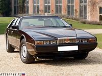 1976 Aston Martin Lagonda = 238 км/ч. 280 л.с. 7.9 сек.