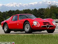 1965 Alfa Romeo Giulia TZ2 = 245 км/ч. 170 л.с. 7 сек.