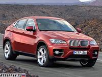 2008 BMW X6 xDrive50i = 250 км/ч. 407 л.с. 5.4 сек.