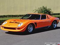 1971 Lamborghini Miura P400 SVJ = 290 км/ч. 385 л.с. 4.5 сек.