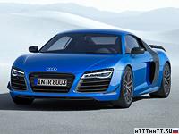 2014 Audi R8 LMX = 320 км/ч. 570 л.с. 3.4 сек.