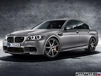 2014 BMW M5 30th Anniversary (F10) = 305 км/ч. 600 л.с. 3.9 сек.