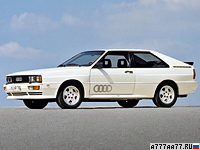 1980 Audi quattro = 220 км/ч. 197 л.с. 7 сек.