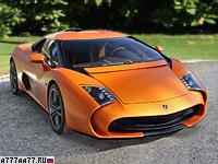 2014 Lamborghini 0-95 Zagato