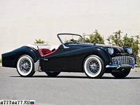 1956 Triumph TR3 = 169 км/ч. 100 л.с. 11.6 сек.