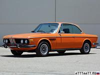 1971 BMW 3.0 CSi (E9) = 217 км/ч. 197 л.с. 7.7 сек.