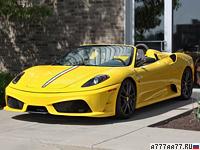2009 Ferrari F430 Scuderia Spider 16M = 315 км/ч. 510 л.с. 3.7 сек.