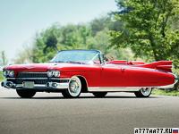 1959 Cadillac Eldorado Biarritz = 222 км/ч. 345 л.с. 11.2 сек.