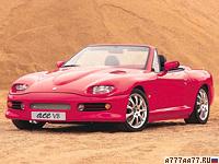 1997 AC Ace V8 = 249 км/ч. 320 л.с. 5.6 сек.