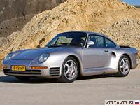 1987 Porsche 959 = 317 км/ч. 450 л.с. 3.7 сек.