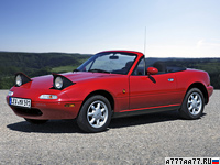 1989 Mazda MX-5 Miata = 190 км/ч. 115 л.с. 8.7 сек.