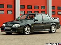1990 Opel Omega Lotus (Vauxhall Carlton Lotus) = 269 км/ч. 377 л.с. 5 сек.
