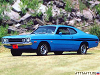 1972 Dodge Dart Demon 340 (LM29) = 195 км/ч. 240 л.с. 7.1 сек.