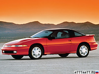 1990 Mitsubishi Eclipse GSX Turbo AWD (1G) = 230 км/ч. 195 л.с. 7.2 сек.