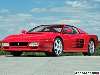 1991 Ferrari 512 TR = 309 км/ч. 428 л.с. 4.8 сек.