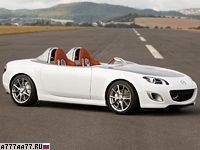2009 Mazda MX-5 Superlight Concept = 200 км/ч. 126 л.с. 8.9 сек.