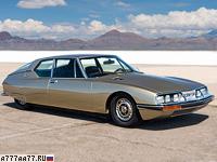 1970 Citroen SM = 235 км/ч. 178 л.с. 8.3 сек.