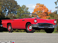 1957 Ford Thunderbird Special Supercharged 312 = 213 км/ч. 300 л.с. 9.2 сек.