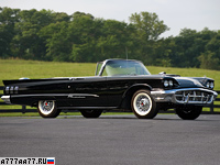 1960 Ford Thunderbird 430 Convertible = 220 км/ч. 355 л.с. 9.7 сек.