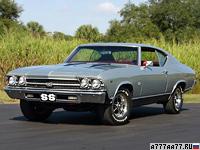 1969 Chevrolet Chevelle SS 396 Sport Coupe = 205 км/ч. 355 л.с. 6.5 сек.