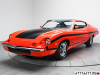 1970 Ford Torino King Cobra Prototype = 248 км/ч. 710 л.с. 5 сек.