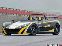 2007 Lotus 2-Eleven = 241 км/ч. 252 л.с. 3.9 сек.
