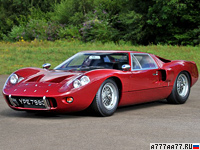 1967 Ford GT40 Mk III = 250 км/ч. 306 л.с. 5.4 сек.