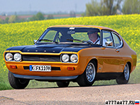 1971 Ford Capri RS 2600 = 202 км/ч. 150 л.с. 7.3 сек.