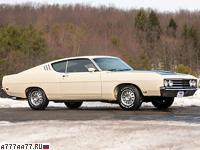 1969 Ford Torino Talladega = 206 км/ч. 340 л.с. 7.2 сек.