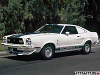 1976 Ford Mustang II Cobra II = 167 км/ч. 136 л.с. 9.6 сек.