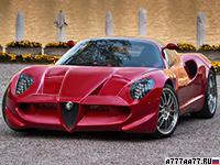 2006 Alfa Romeo Diva Espera Sbarro