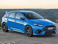 2016 Ford Focus RS = 266 км/ч. 350 л.с. 4.7 сек.