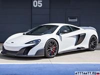 2015 McLaren 675LT = 330 км/ч. 675 л.с. 2.9 сек.