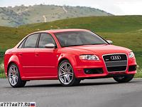 2006 Audi RS4 (B7) = 250 км/ч. 420 л.с. 4.8 сек.
