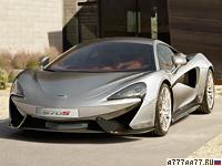 2015 McLaren 570S Coupe = 323 км/ч. 570 л.с. 3.2 сек.